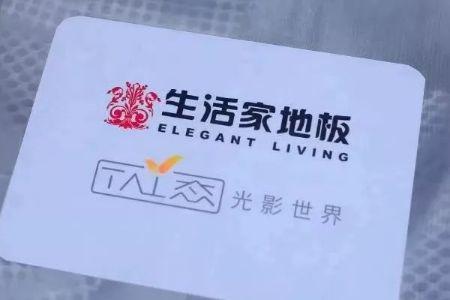 """生活家""""最美媒体馆""""品牌首次亮相国际车展消防泵"""
